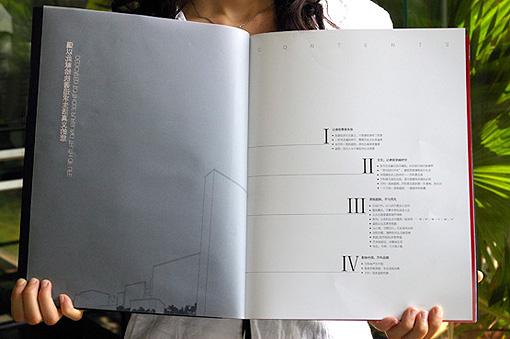 目录设计欣赏 商品目录设计 企业宣传册目录设计 书籍目录设计 杂志
