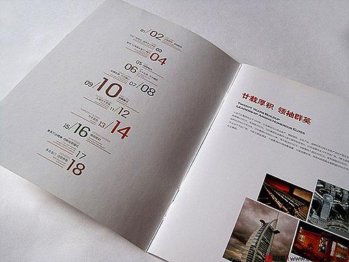 画册排版设计_画册排版设计欣赏_画册排版设计技巧